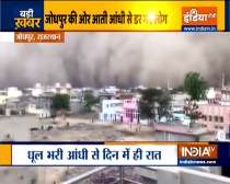 IMD issues orange alert in Rajasthan for next two days