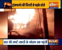 Uttar Pradesh: Fire breaks out due to spark emanating from transformer in Bulandshahr