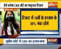CBSE submits Class 12 evaluation criteria in Supreme Court