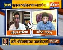 Muqabla | AIMIM Chief target BJP after Ajmer blast convict gets grand welcome in Gujarat