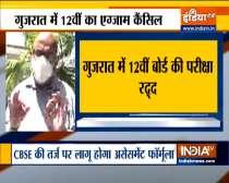 VIDEO: Gujarat Class 12 Board exams cancelled