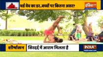 Learn yoga and Ayurvedic treatment from Swami Ramdev to protect children from Covid