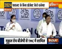Mukul Roy returns to Trinamool, Mamata says