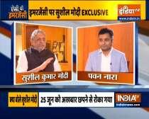 46 years of EMERGENCY: Watch BJP Rajya Sabha MP Sushil Kumar Modi Exclusive on India TV