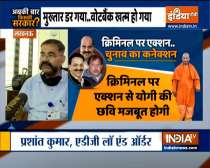 Abki Baar Kiski Sarakar   Act tough with hardened criminals, says UP CM Yogi Adityanath