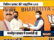 Senior Congress leader Jitin Prasada on Thursday joins Bharatiya Janata Party
