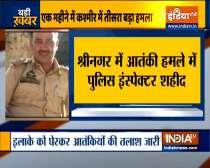 CID officer Parvez Ahmad Dar shot dead by terrorists in Srinagar