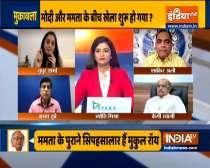 Mukul Roy returns to TMC from BJP - Modi vs Mamata war Part 2 begins | Watch Muqabla