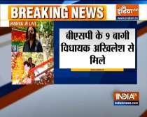 Breaking News: 9 BSP MLAs meet Akhilesh Yadav, May Join Samajwadi Party