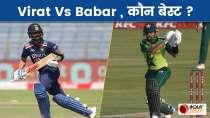 Ramiz Raja gives his verdict on Virat Kohli-Babar Azam comparison