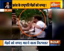 France President Emmanuel Macron slapped by unknown