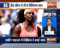 Super 100: Serena Williams out of French Open 2021 after straight sets defeat