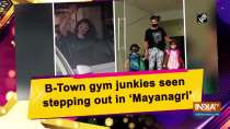B-Town gym junkies seen stepping out in