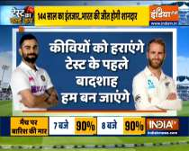 IND vs NZ WTC Final: India, New Zealand battles for the crown of World Test Champions