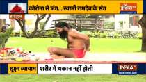 Cervical problem occurs due to bad posture, know from Swami Ramdev yogasanas to get rid of it