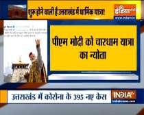 Uttarakhand CM Tirath Singh Rawat invites PM Modi to visit Char Dham