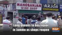 Long queues to buy liquor in Jammu as shops reopen