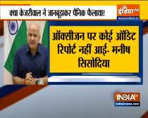 Manish Sisodia slams BJP over report on Delhi govt exaggerated oxygen demands, says it doesn