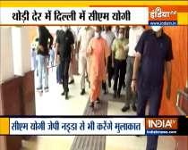 Yogi Adityanath to meet Home Minister Amit Shah shortly