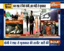 Top 9 News: Yogi Adityanath To Meet PM Modi Today