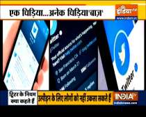 Haqikat Kya Hai | Twitter blinks on India IT rules, appoints interim chief compliance office