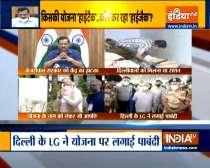 Centre govt stops Delhi
