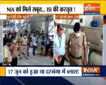 Haqikat Kya Hai | Parcel registered in the name of Md Sufiyan exploded at Durbhanga railway station