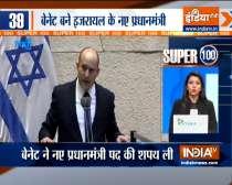 Super 100: Naftali Bennett takes oath as Israel