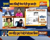 Muqabla: Ram Temple Trust Accused Of Land Scam, Watch debate