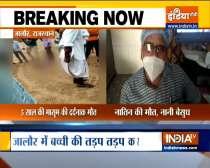 Rajasthan: Five year old girl dies due to thirst