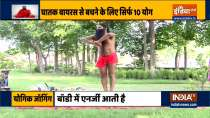 Learn from Swami Ramdev how to cure gangrene through Ayurveda and Yoga