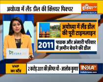 Know the truth about the land deal by Ram Janmabhoomi Teerth Kshetra, watch report