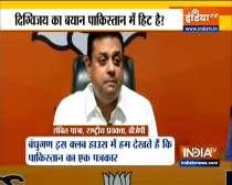 Digvijaya says, Congress will reconsider Article 370; BJP attacks