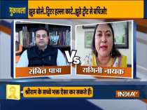 Muqabla   BJP slam Opposition after police denies communal angle in Loni incident