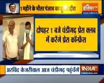 Delhi CM Arvind Kejriwal to visit Punjab today, may make announcements