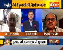 CM Yogi Adityanath meets PM Modi, Amit Shah - What was the agenda? Watch Kurukshetra