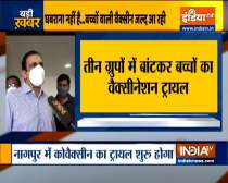 Covaxin trial on 12 to 18 years children begins at AIIMS Patna