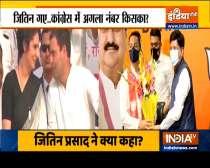 Haqikat Kya Hai | Setback for Congress ahead of 2022 UP election as Jitin Prasada joins BJP