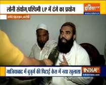 Exclusive: SP leader Ummed Pehelwan on Ghaziabad case