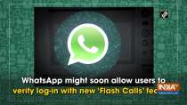WhatsApp might soon allow users to verify log-in with new