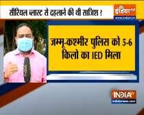 Terror attack foiled in Jammu, Terrorist held with explosive material