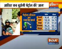 Petrol, diesel prices today touch new highs, Watch report