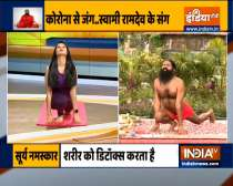 Swami Ramdev suggests ayurvedic treatment to cure fungal infection, pus in ears