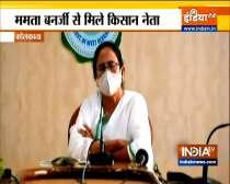 BKU leader Rakesh Tikait meets West Bengal CM Mamata Banerjee