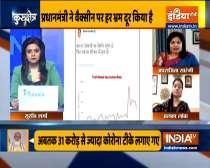 End COVID-19 vaccine shortage: Rahul Gandhi to PM