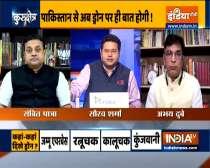Kurukshetra   Opposition wants govt to take security agencies alert seriously