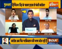 Will Congress bring back Article 370, if it comes back to power? | Watch Muqabla