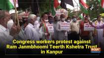 Congress workers protest against Ram Janmbhoomi Teerth Kshetra Trust in Kanpur