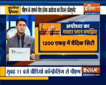 Top 9  News: PM Modi to chair key meeting to discuss Ayodhya development project today