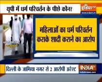 UP Police Anti Terrorist Squad arrests two Delhi men for mass conversion racket